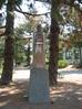 Statue of Louis Pasteur at San Rafael High School