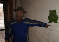 David Hvistendahl, Froggy Bottoms high water mark