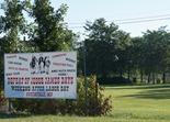 DJJD banner in Ames Park