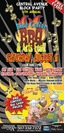 4th Annual Blue Collar BBQ &amp; Arts Festival poster