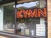 KYMN neon sign