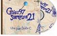 Cities 97 Sampler 21
