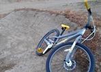 pump/jump park bike