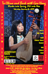gao-hong-poster